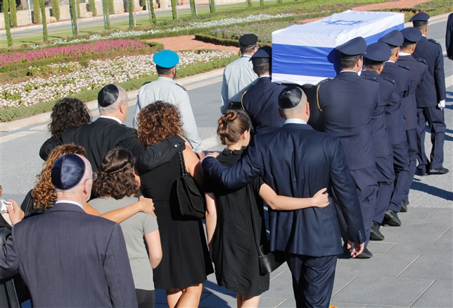Shimon Peres funeral Jerusalem September 2016