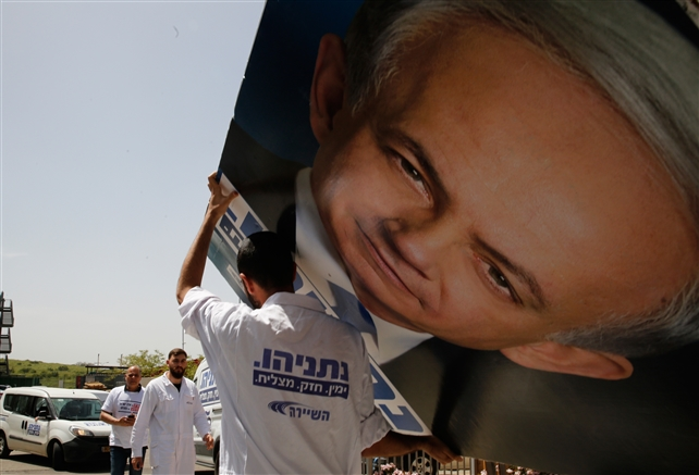 Supporters of the Likud party make final preparation ahead of the parliamentary polls in Modi'in, April 2019.