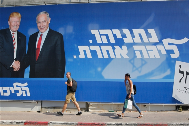 Likud Party, Election Campaign, Tel Aviv September 2019
