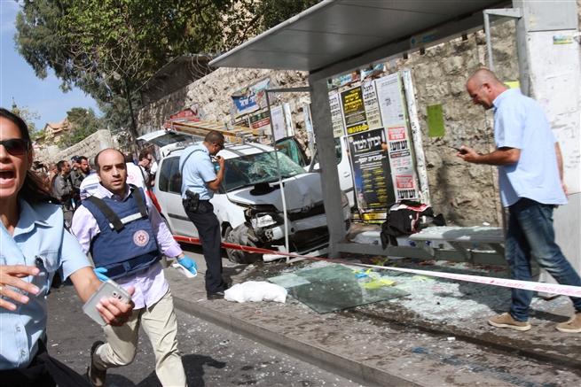 Palestinian teror attack in Jerusalem October 2015